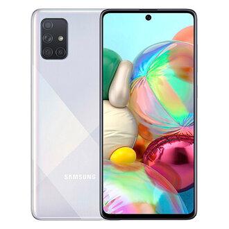 Samsung Galaxy A71 128Gb Gri Cep Telefonu