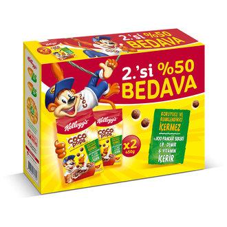 Kellogg's Coco Pops 2X450 G 2.si %50 Bedava